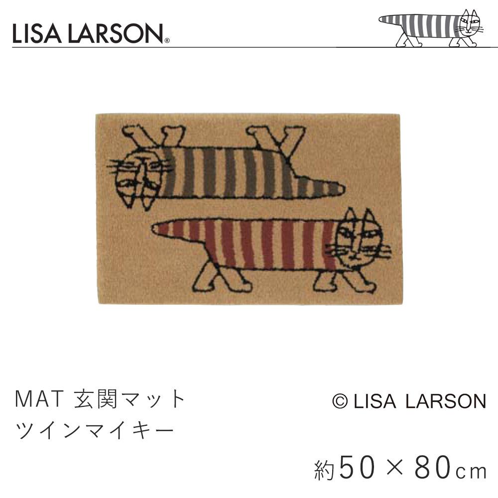 LISA LAERSON リサ・ラーソンのかわいいキャラクター、マイキーの玄関マット 約50×80cm