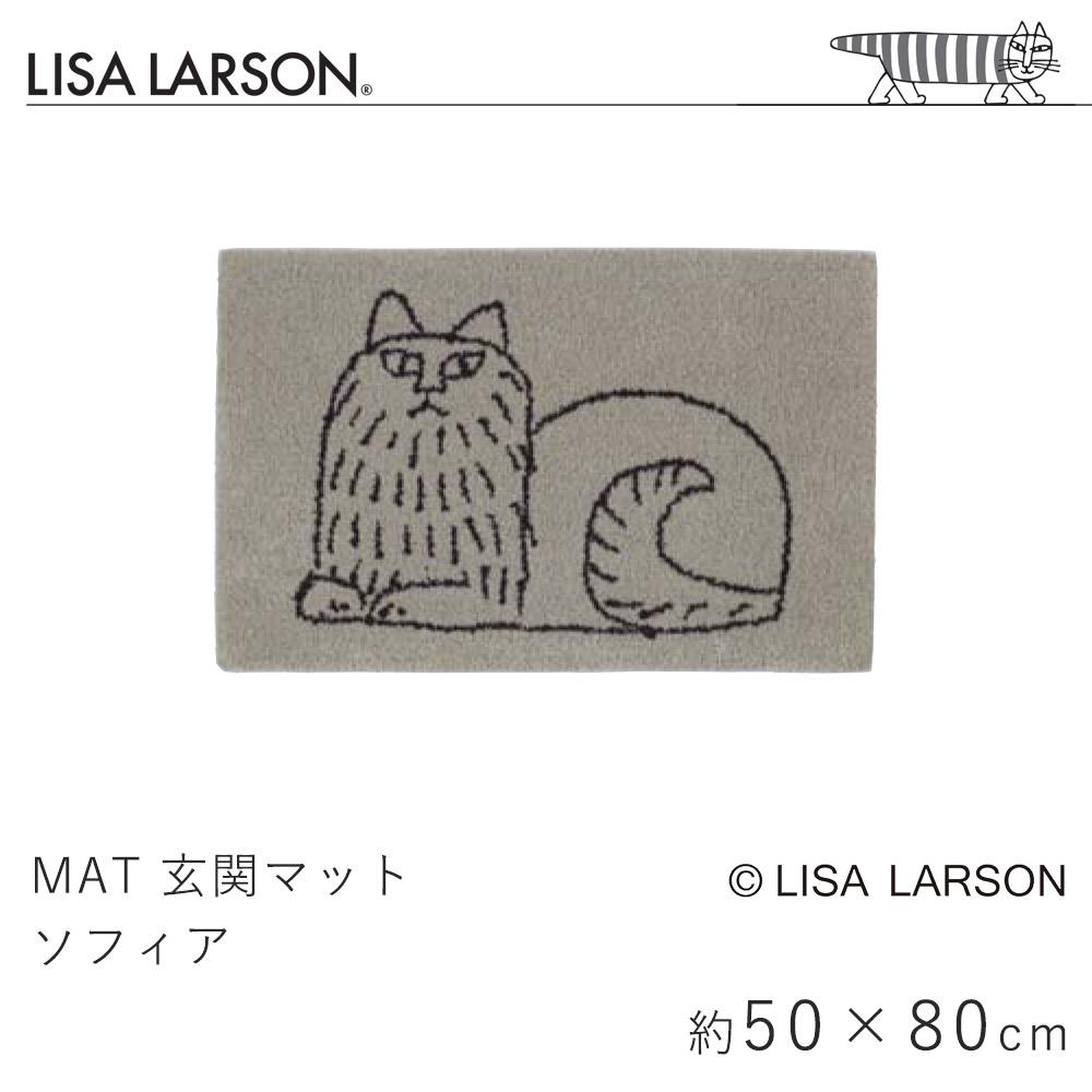 LISA LAERSON リサ・ラーソンのかわいいキャラクター、ソフィアの玄関マット 約50×80cm