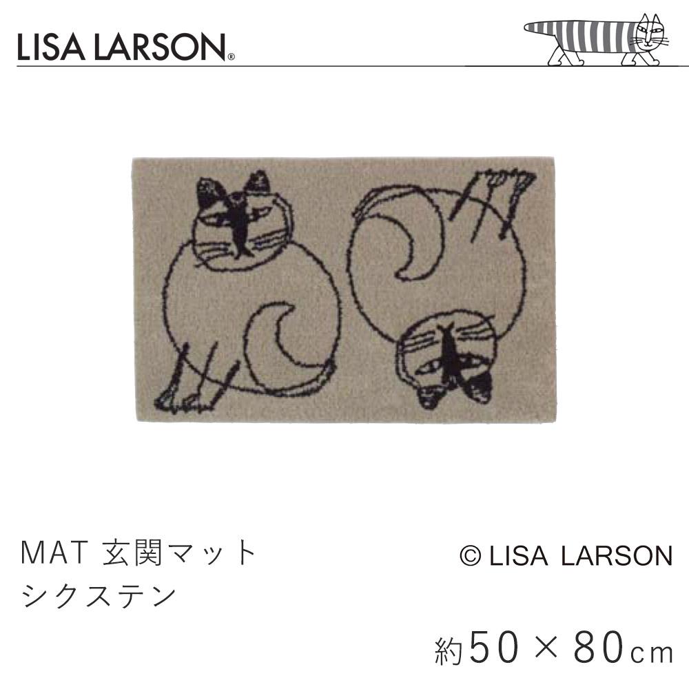 LISA LAERSON リサ・ラーソンのかわいいキャラクター、シクステンの玄関マット 約50×80cm 猫 ねこ