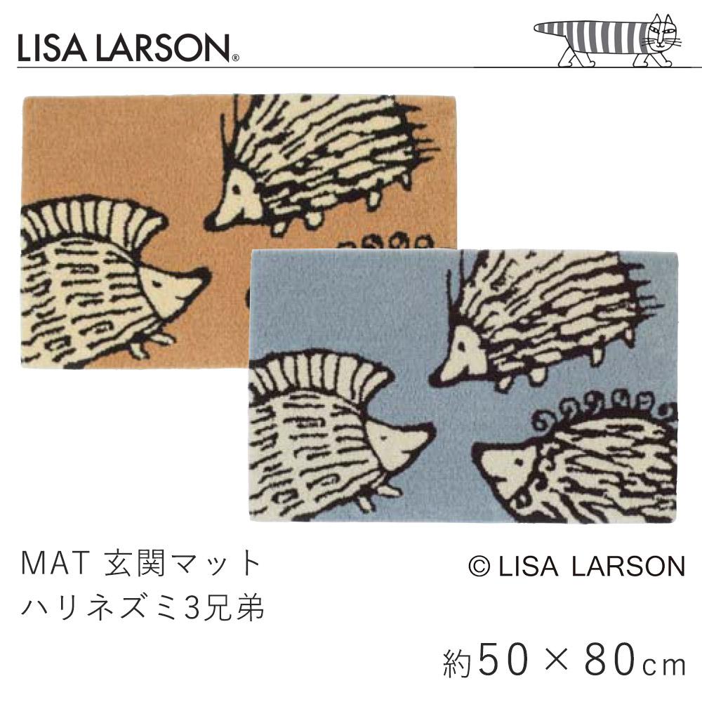 LISA LAERSON リサ・ラーソンのかわいいキャラクター ハリネズミ三兄弟の玄関マット 約50×80cm