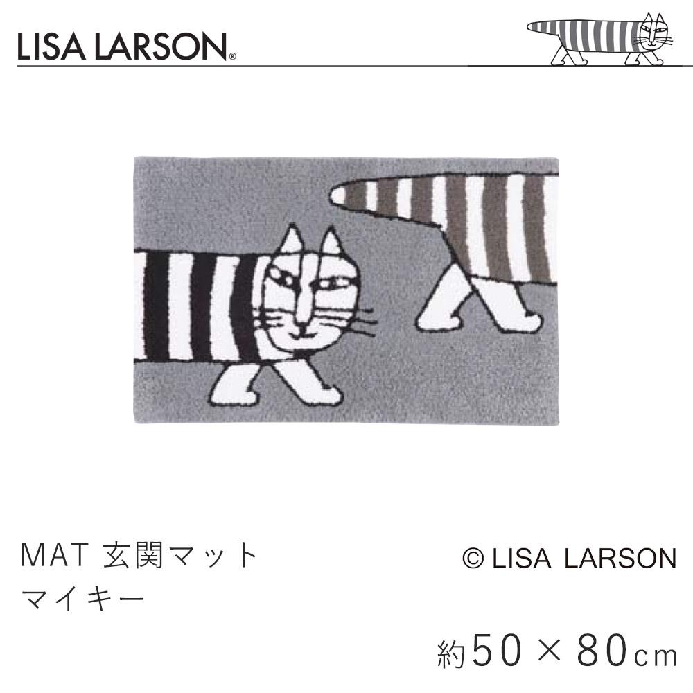LISA LAERSON リサ・ラーソンのかわいいキャラクター マイキーの玄関マット 約50×80cm 猫 ねこ