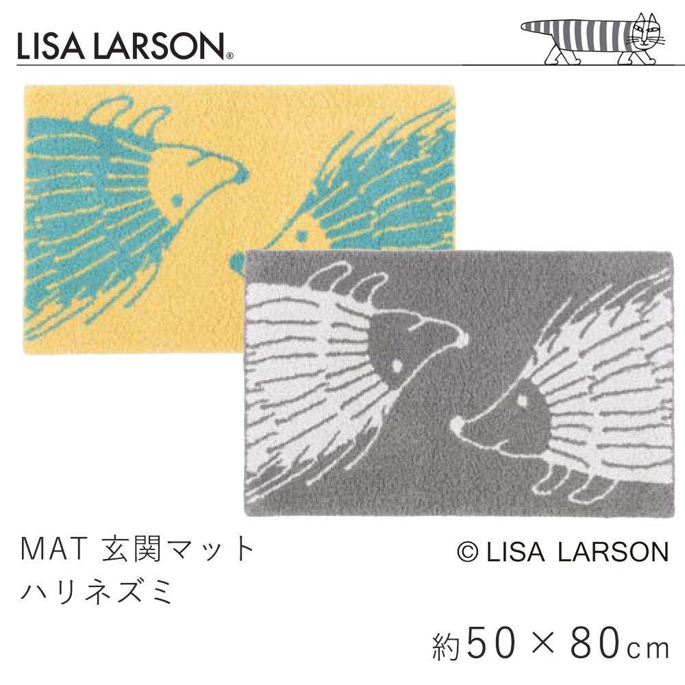 LISA LAERSON リサ・ラーソンのかわいいキャラクター ハリネズミの玄関マット 約50×80cm
