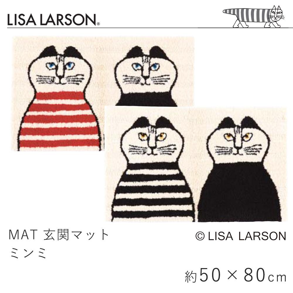 LISA LAERSON リサ・ラーソンのかわいいキャラクター ミンミの玄関マット 約50×80cm 猫 ねこ