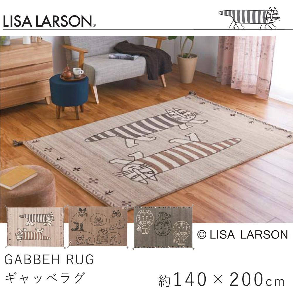 LISA LAERSON リサ・ラーソンのかわいいキャラクター マイキーの手織り ギャッベ ラグマット 約140×200cm(約1.5畳相当)