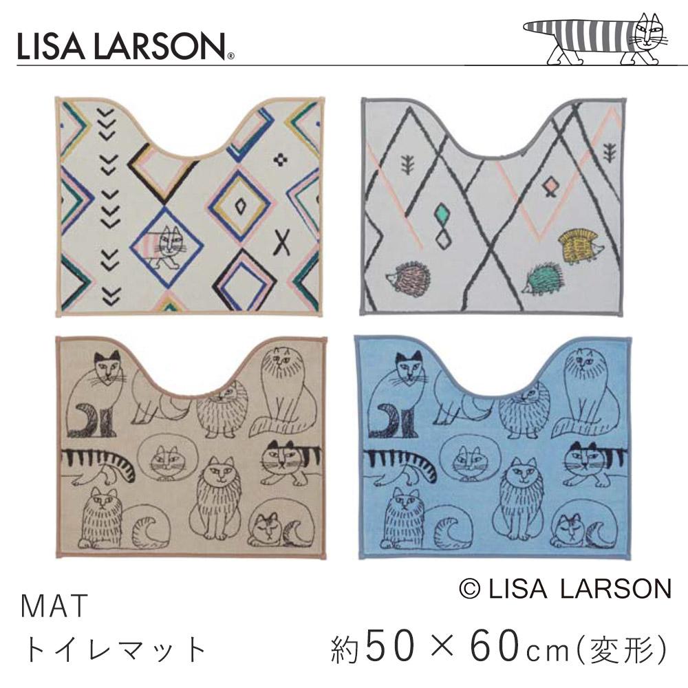 LISA LAERSON リサ・ラーソンのかわいいキャラクター トイレマット 約50×60cm(変形)
