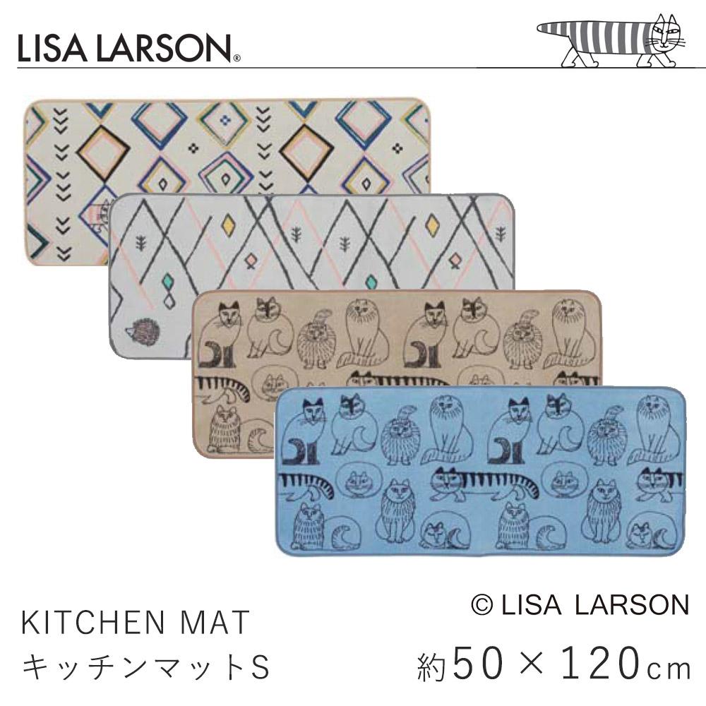 LISA LAERSON リサ・ラーソンのかわいいキャラクター キッチンマット 約50×120cm