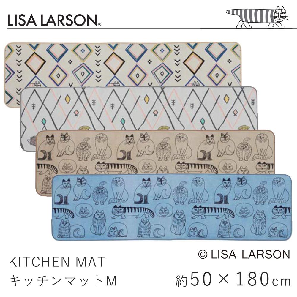 LISA LAERSON リサ・ラーソンのかわいいキャラクター キッチンマット 約50×180cm