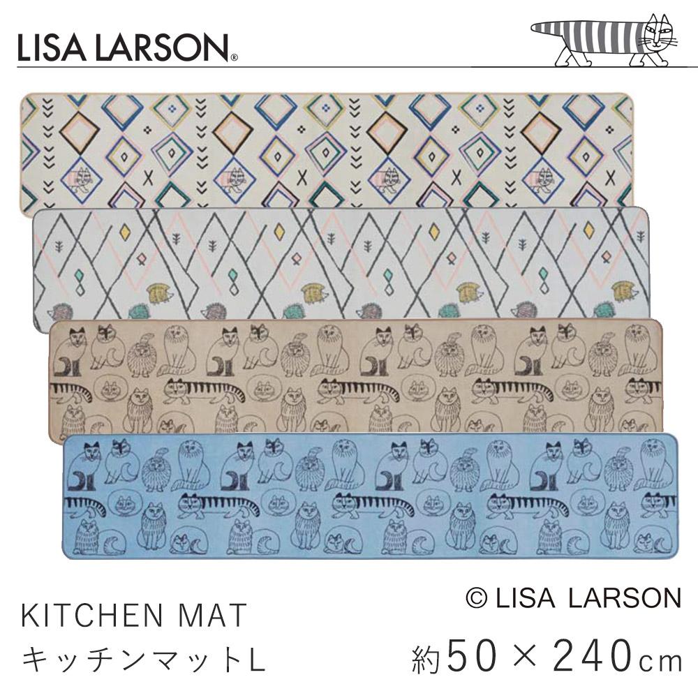 LISA LAERSON リサ・ラーソンのかわいいキャラクター キッチンマット 約50×240cm