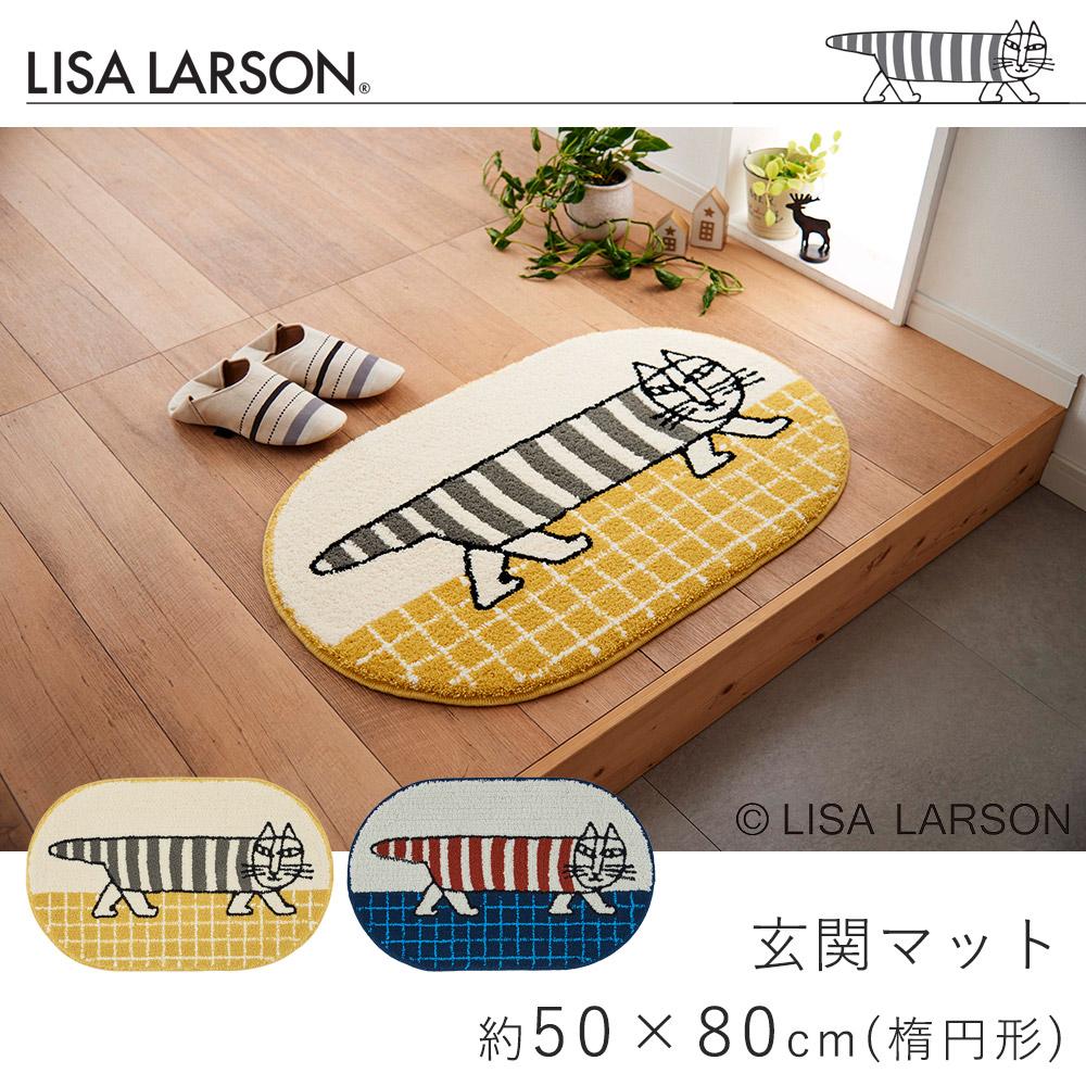 LISA LAERSON リサ・ラーソンのかわいいキャラクター、マイキーの玄関マット 約50×80cm 楕円形 丸