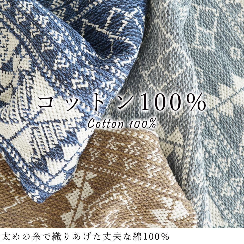 手織りならではの温かみを感じるインドコットンマット。