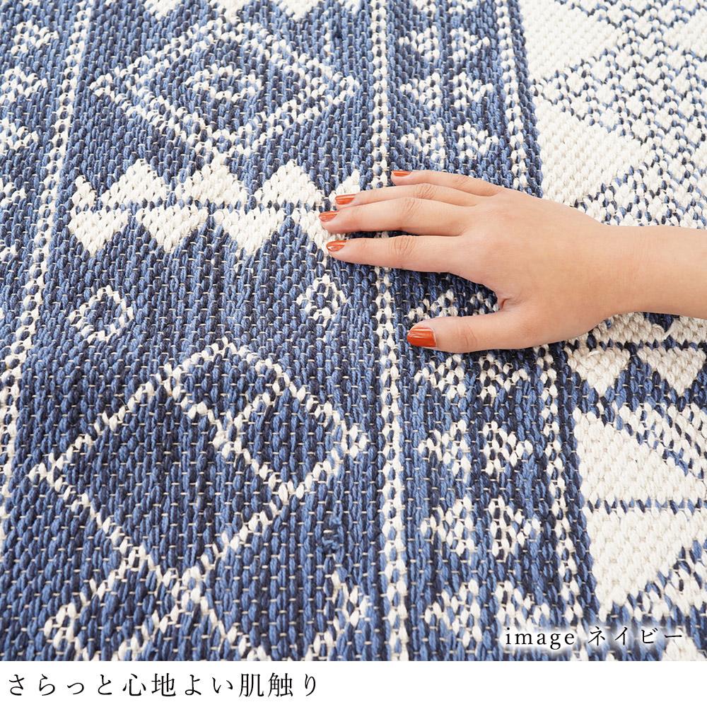 太めの糸を使っているため、織り目の凹凸に立体感が生まれ綿100%なのでさらっとした肌触りが気持ちいい。