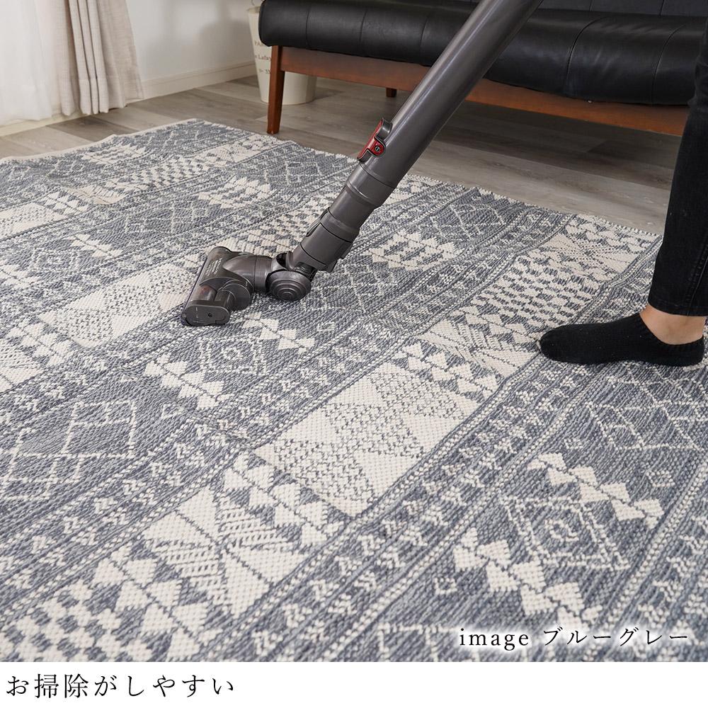 しっかりと織りあがっているループパイルは、お掃除がしやすい。