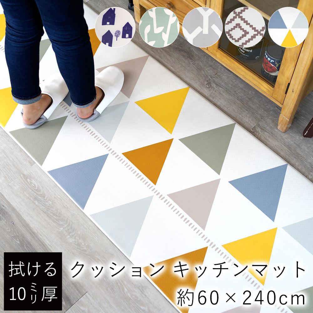 【新柄登場】水拭きOK!10mm厚のクッションフロア キッチンマット ER-005 Lサイズ/約60×240cm