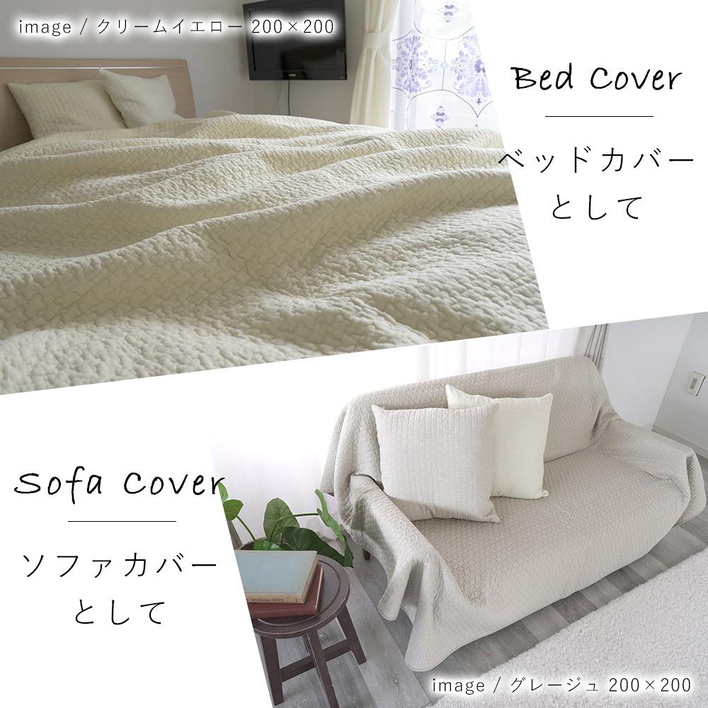 ベッドカバーやソファーカバーとして。