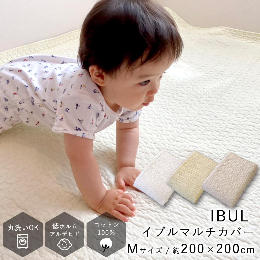 もこもこキルトがとってもかわいいマルチカバー IBUL イブル/ER-009 Mサイズ/約200×200cm ERARE(エラーレ)