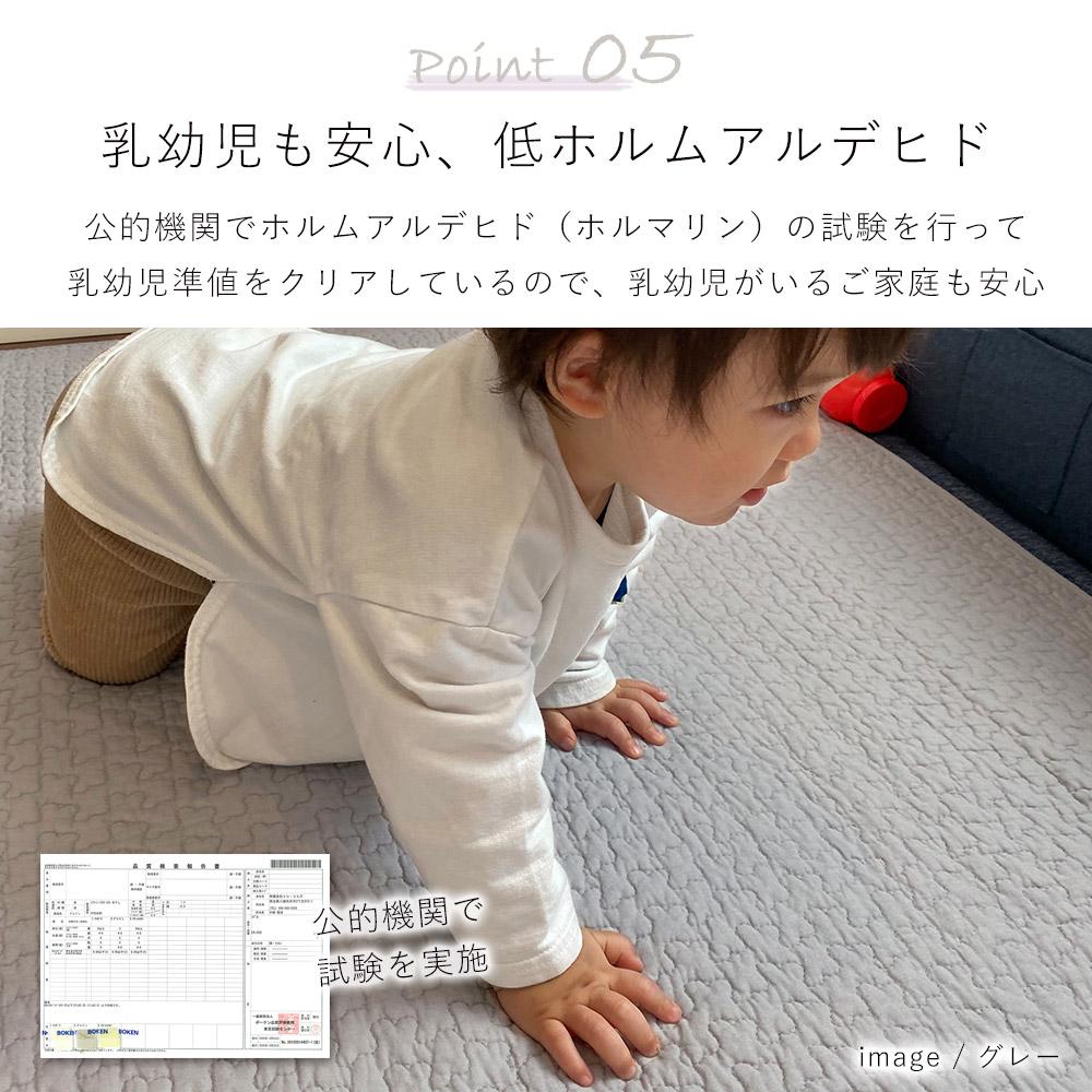 公的機関で試験を実施し、ホルムアルデヒド(ホルマリン)の試験を行っています。乳幼児基準もクリアしているので、乳幼児がいるご家庭も安心です。