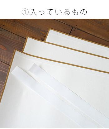 長細いジョイント用ラグと、それらをジョイントするためのマジックテープが入っています。間に挟んで敷くラグには、裏面の両側にマジックテープの受けがついています。