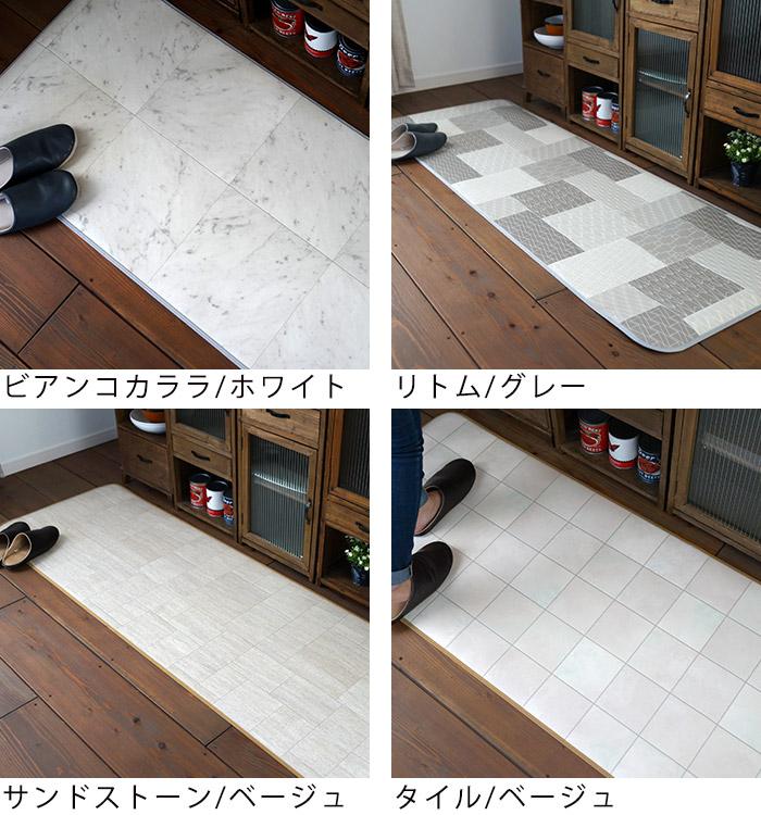 ビアンコカララ/リトム/サンドストーン/タイル