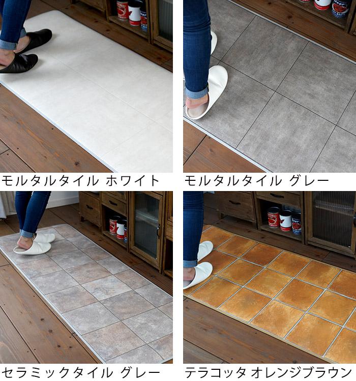 モルタルタイル・ホワイト/グレー/セラミックタイル/テラコッタ