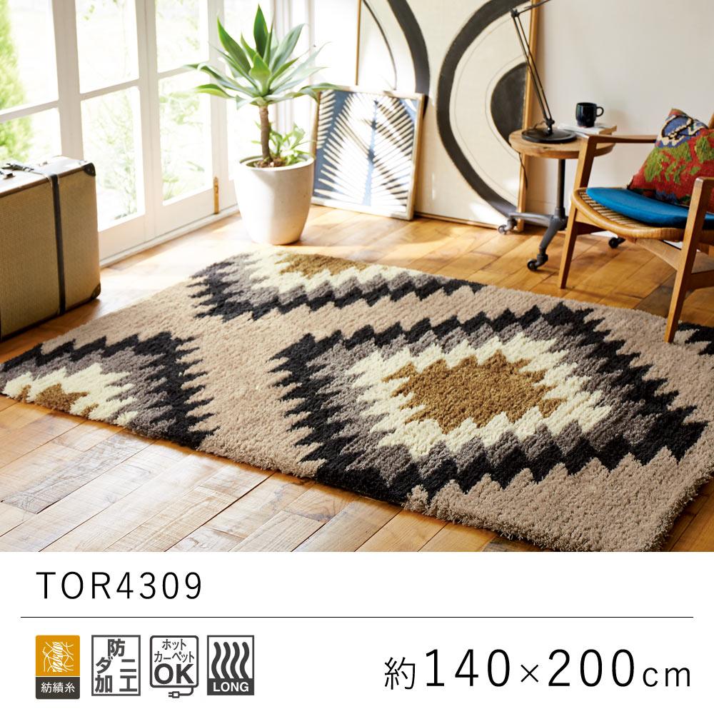大胆なオルテガ柄がアクセント。オシャレな魅力あふれるラグ 日本製 国産 東リ ラグマット カーペット 約140×200cm / TOR3818 TOLI