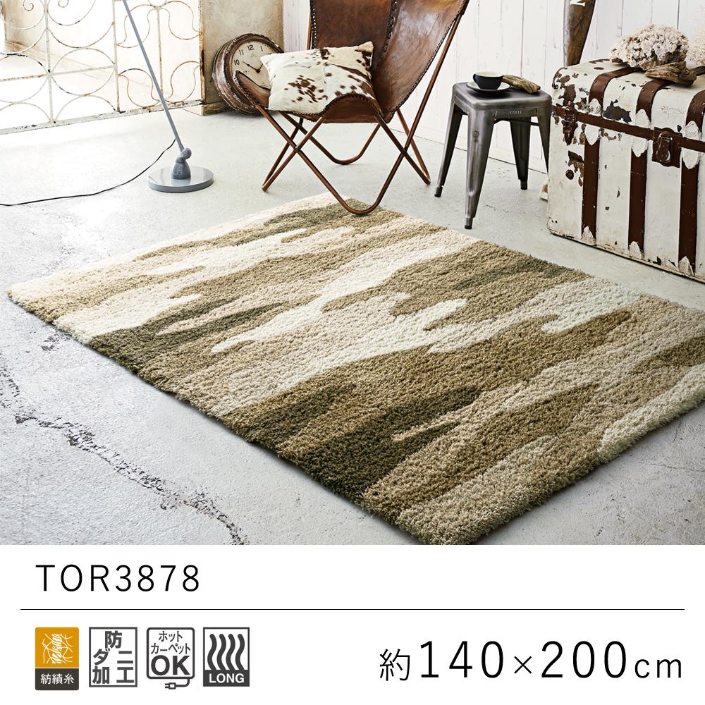 アースカラーの迷彩柄が優しい印象を与えるオシャレなラグ 日本製 国産 東リ ラグマット カーペット 約140×200cm / TOR3878 TOLI