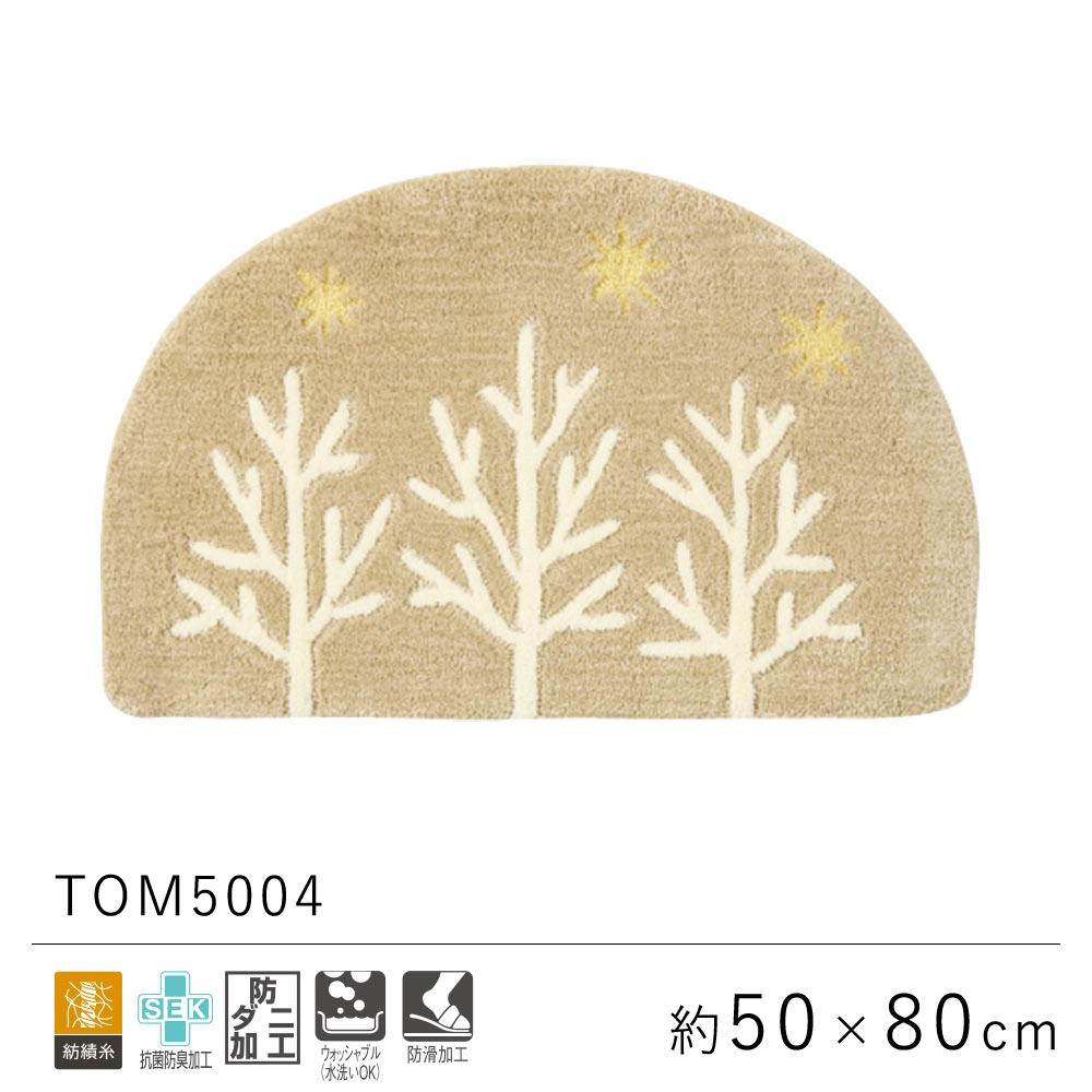 ナチュラルカラーの木のデザイン 東リ フック織り 玄関マット 約50×80cm / TOM4907 TOLI
