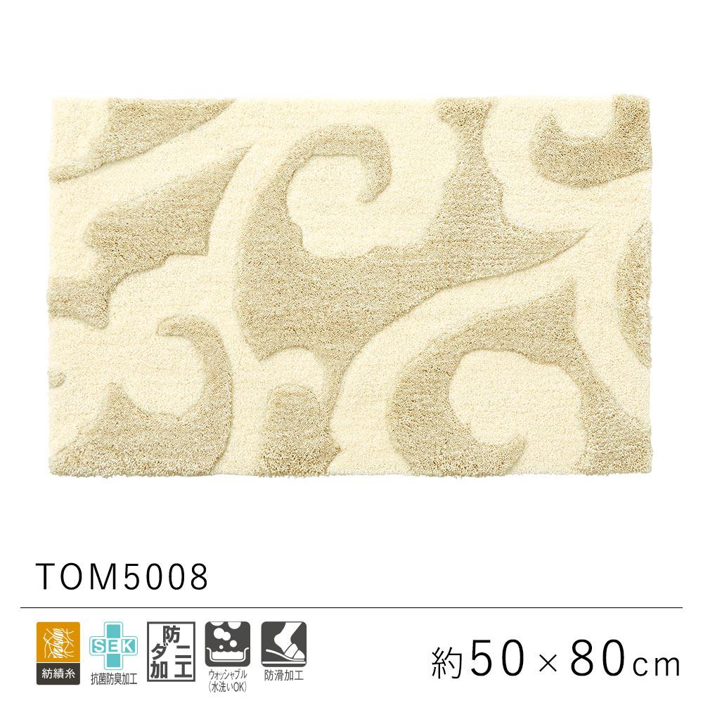 エレガントな総柄デザインのマット 東リ フック織り 玄関マット 約50×80cm / TOM4910 TOLI