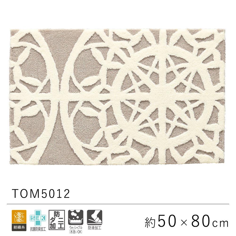 レースモチーフの上品な色使い 東リ フック織り 玄関マット 約50×80cm / TOM4911 TOLI