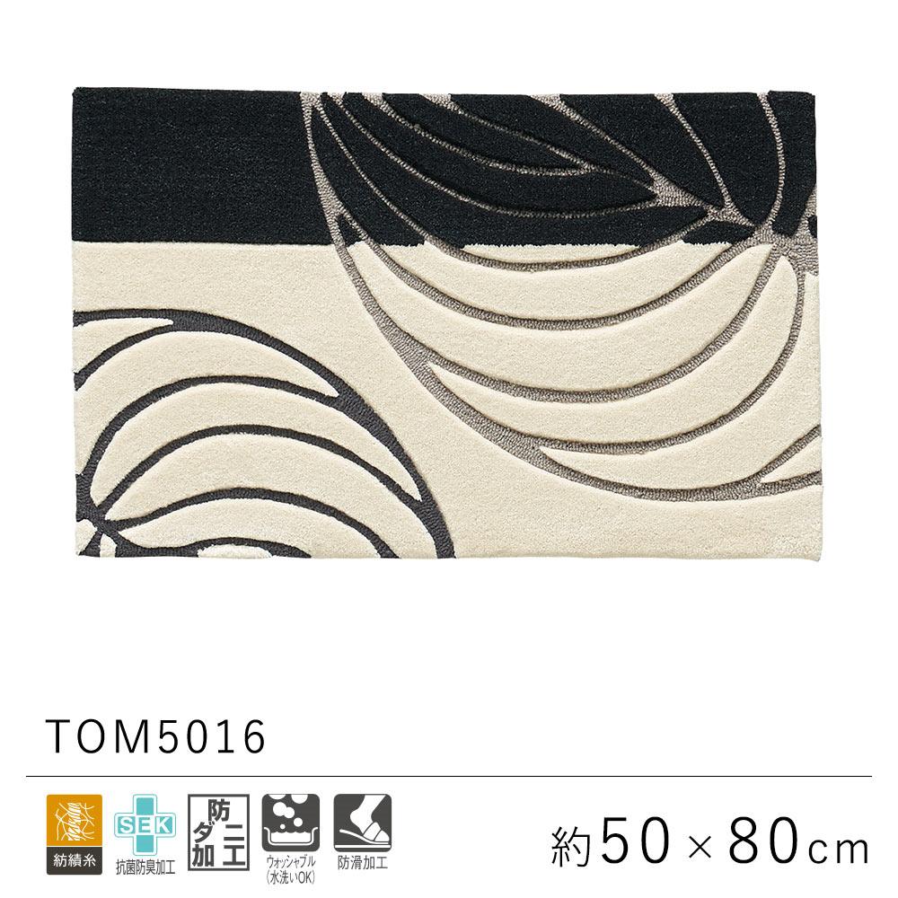大きな葉柄のツートンカラーがおしゃれなマット 東リ フック織り 玄関マット 約50×80cm / TOM4912 TOLI