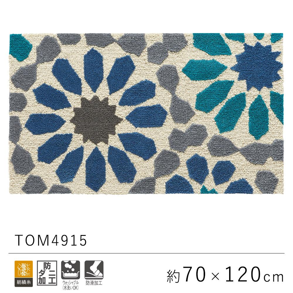 華やかなカラーが散りばめられた花火のようなデザインのマット 東リ フック織り 玄関マット 約70×120cm / TOM4915 TOLI