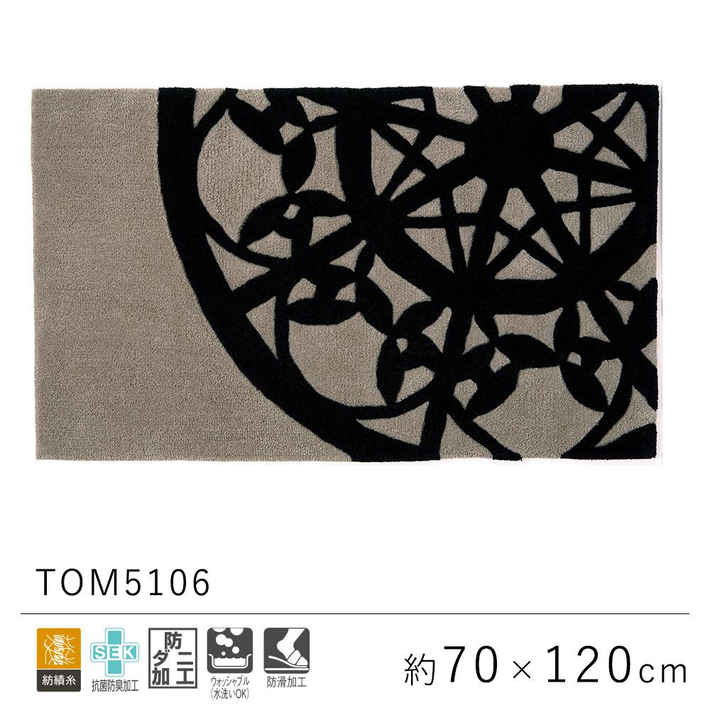 エレガントなブラックのレース柄が魅力的なマット 東リ フック織り 玄関マット 約70×120cm / TOM4918 TOLI