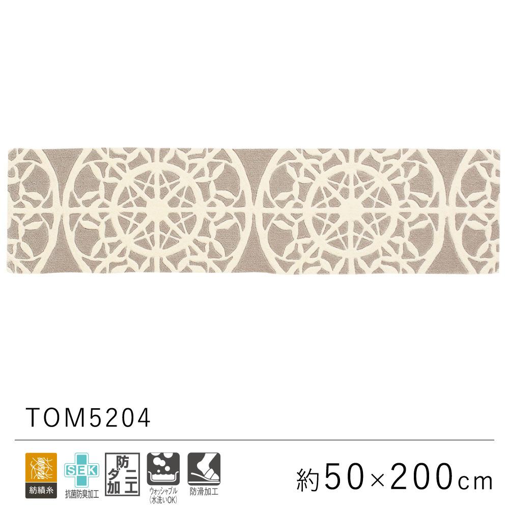 繊細なレースが上品でかわいい 東リ フック織り 玄関マット 約50×200cm / TOM4921 TOLI