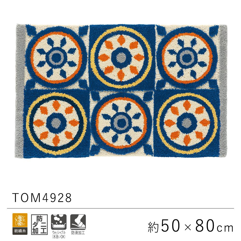 印象的なエスニックデザインのマット 東リ フック織り 玄関マット 約50×80cm / TOM4928 TOLI