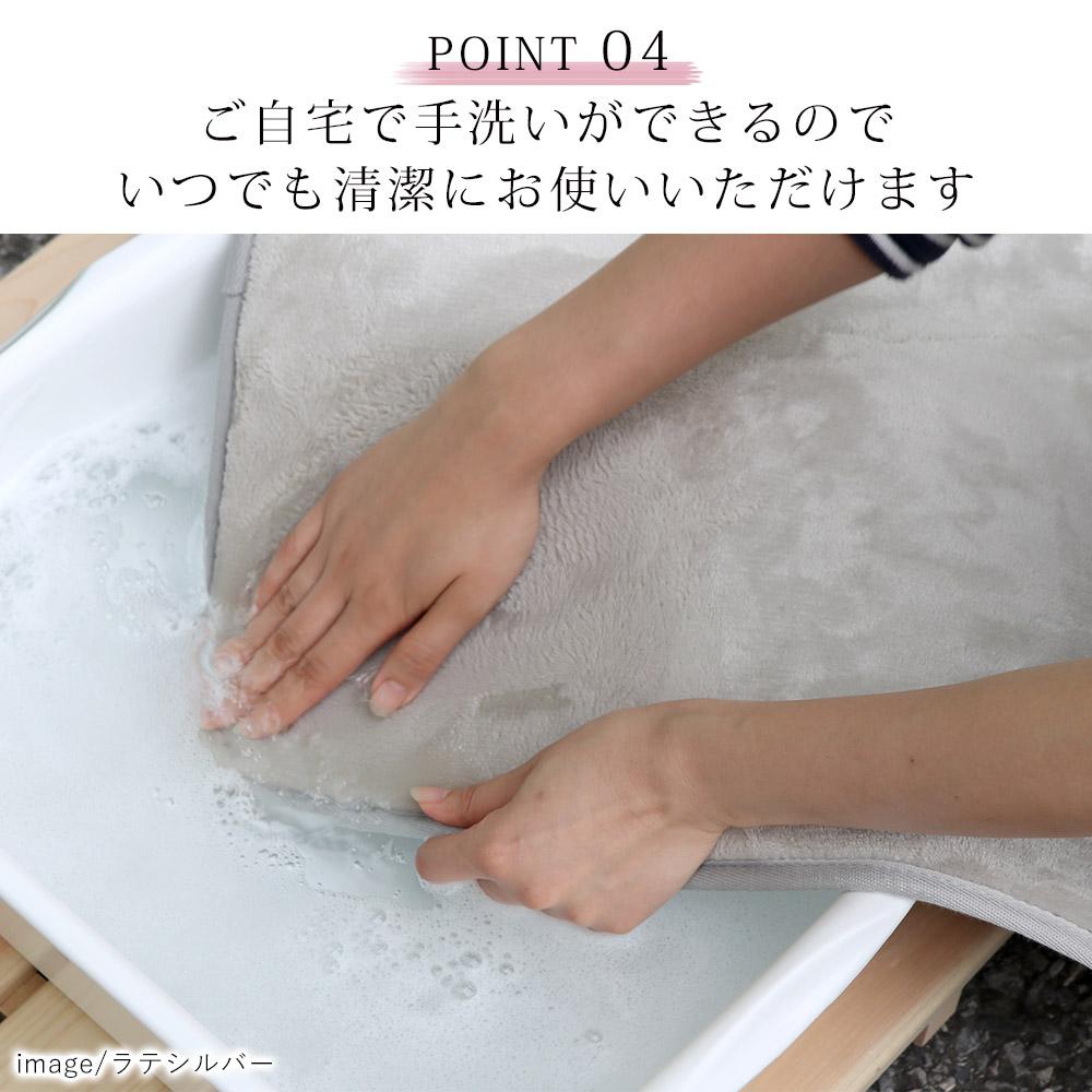 ご自宅で手洗いができるので、いつでも清潔にお使いいただけます。