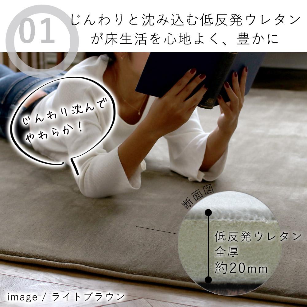 じんわりと沈み込む低反発ウレタンが、床生活を心地よく、豊かに