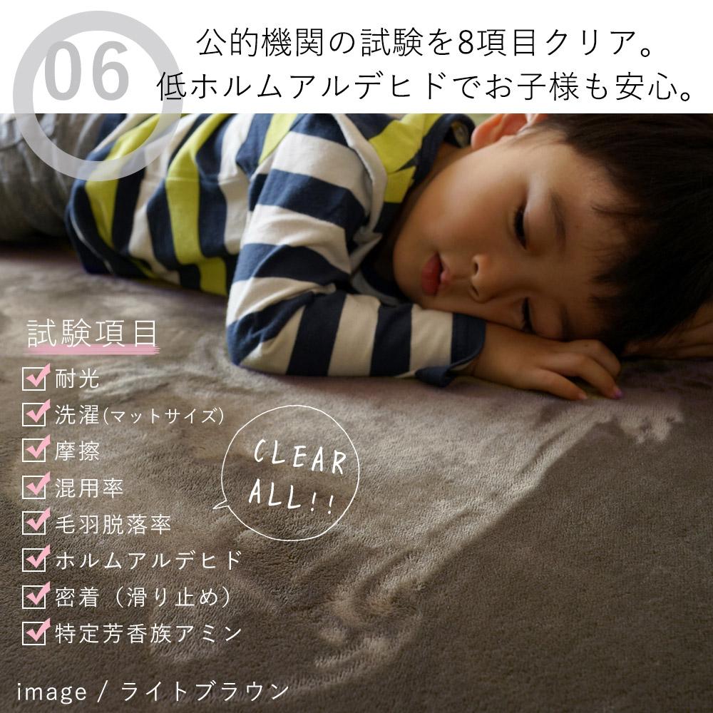 乳幼児がいるご家庭でも安心の低ホルムアルデヒド。