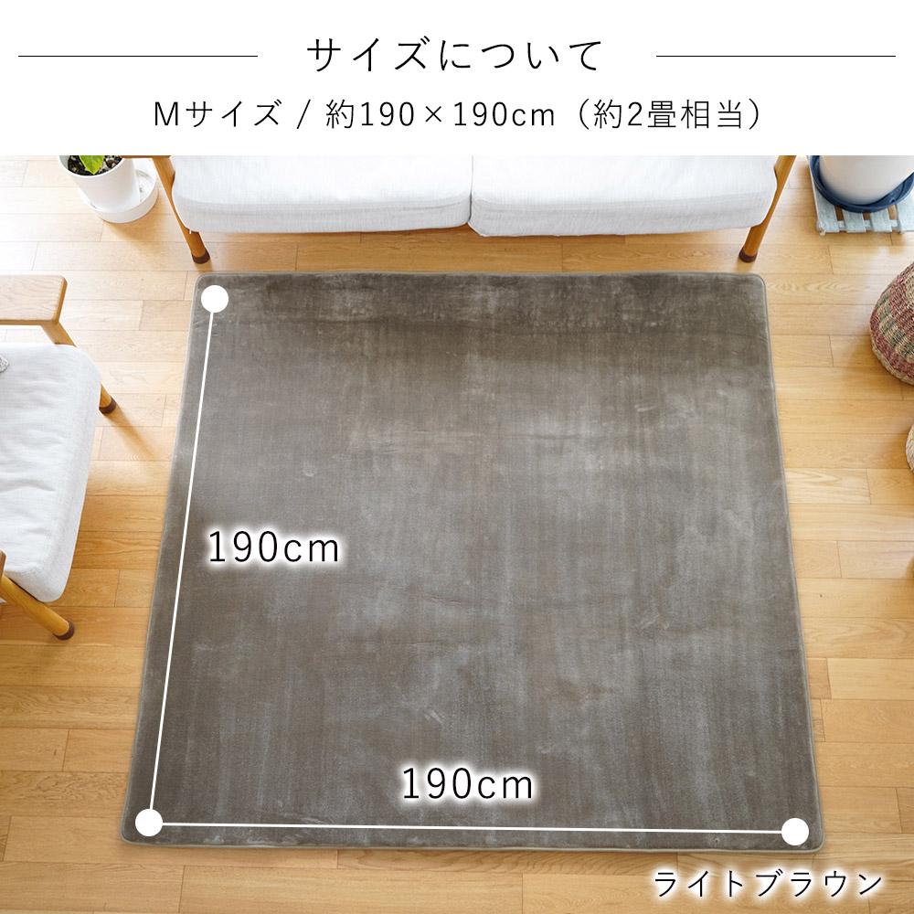 約190×190cm(約2畳相当)
