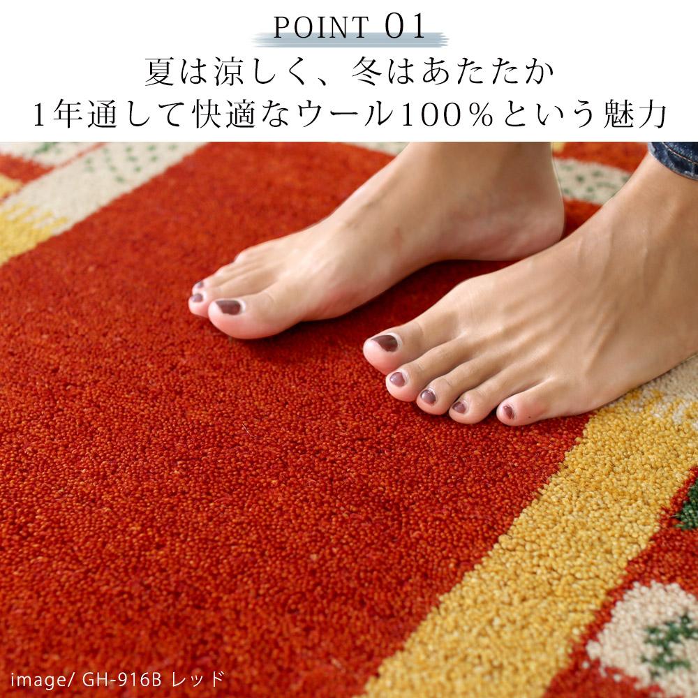 天然素材でありながら、とっても高機能なウール。夏の汗ばむ季節には湿気を吸い込み、サラっと快適に。冬の乾燥した季節には湿気を放出して室内を快適にします。