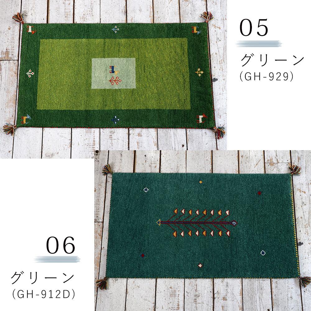 グリーン(GH-929)、グリーン(GH-912D)