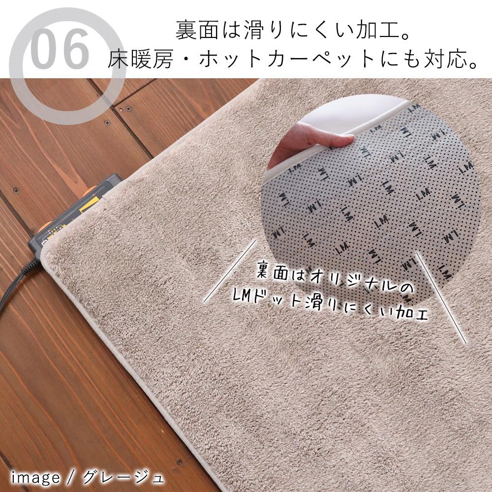 裏面は滑りにくい加工。床暖房・ホットカーペットにも対応