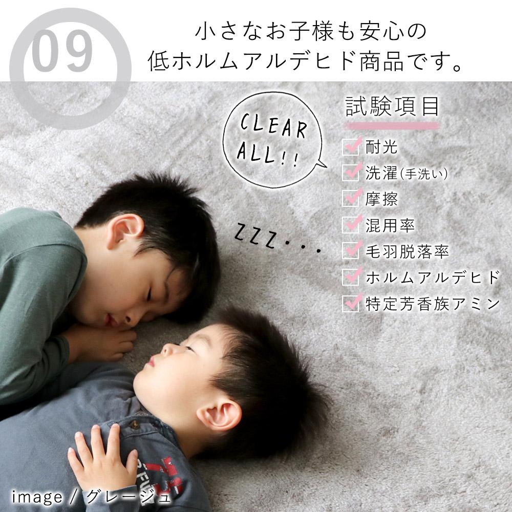 低ホルムアルデヒドなので、 乳幼児がいるご家庭でも安心してお使いいただけます。