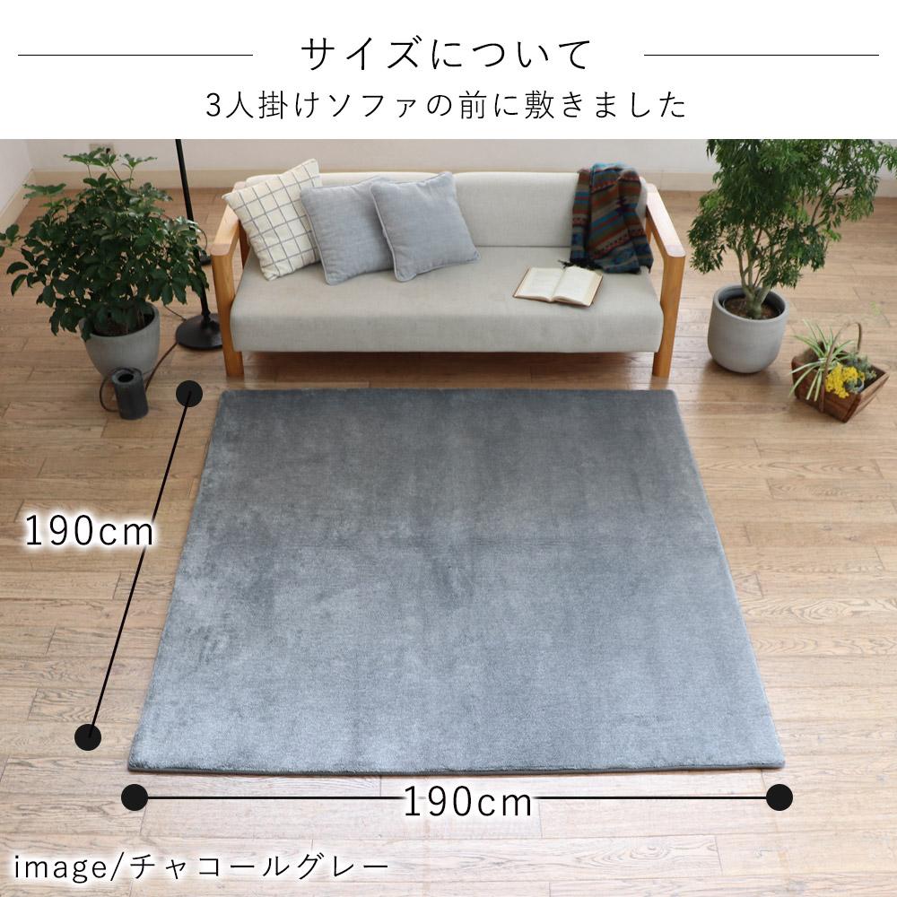 Mサイズ/約190×190cm(約2畳相当)