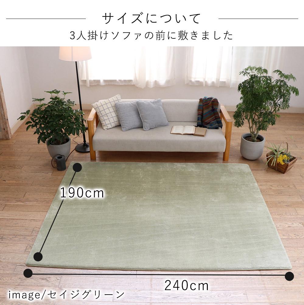 Lサイズ/約190×240cm(約3畳相当)