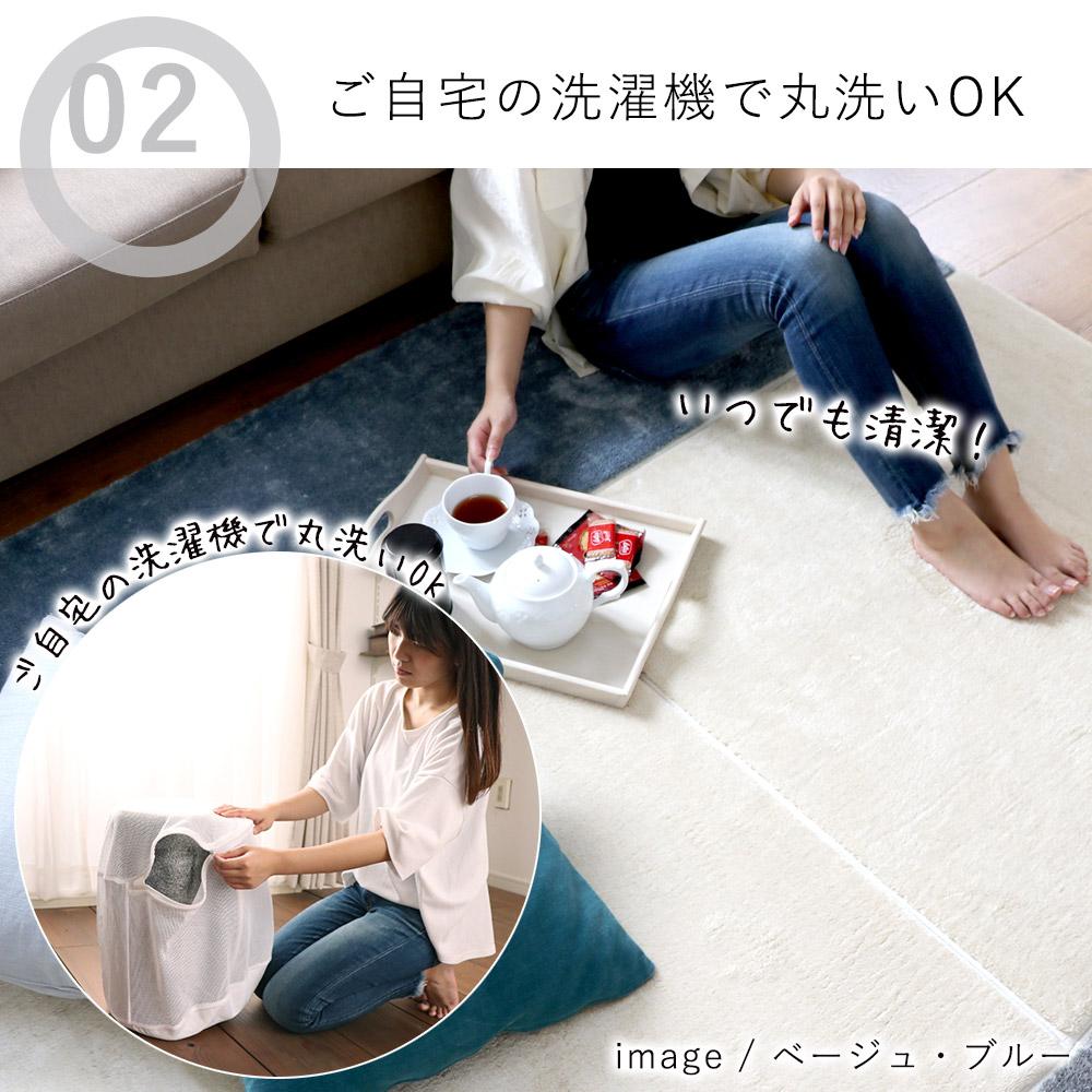 ご自宅の洗濯機で丸洗いOK!汚れたパーツだけ洗えばいいのでお手入れが簡単。