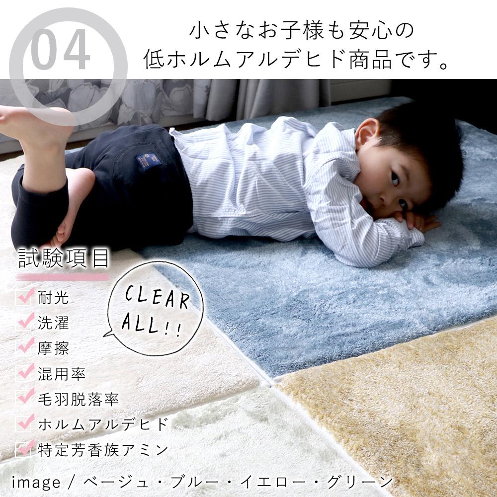 小さなお子様も安心の低ホルムアルデヒド商品です。