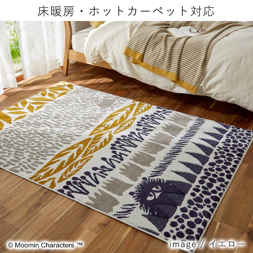 床暖房・ホットカーペットに対応しているので、冬は足元からぽかぽか。<br>足元が暖かいと、体感温度もあたたかに。