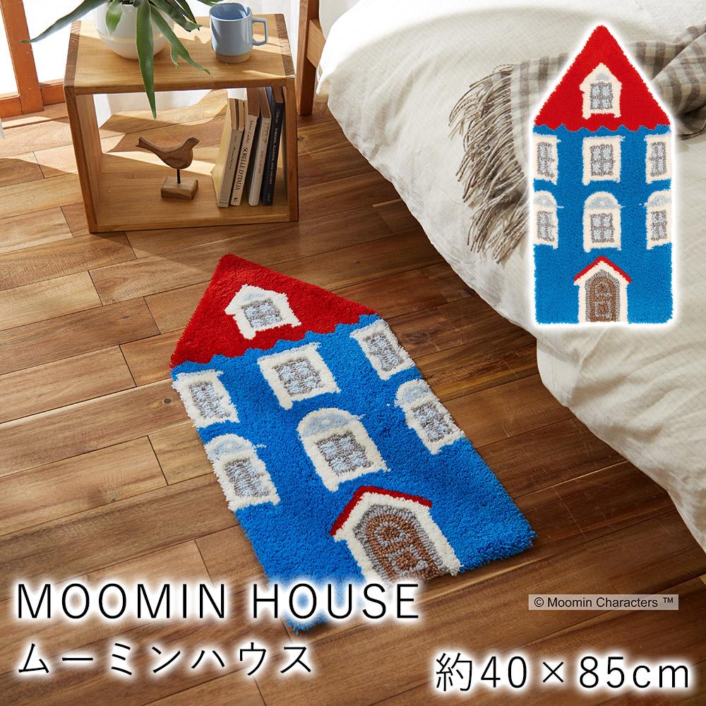 みんなが集まるムーミンやしき。カラフルでかわいいマット ムーミンハウス 最大幅約40×85cm (変形) MOOMIN ムーミン スミノエ