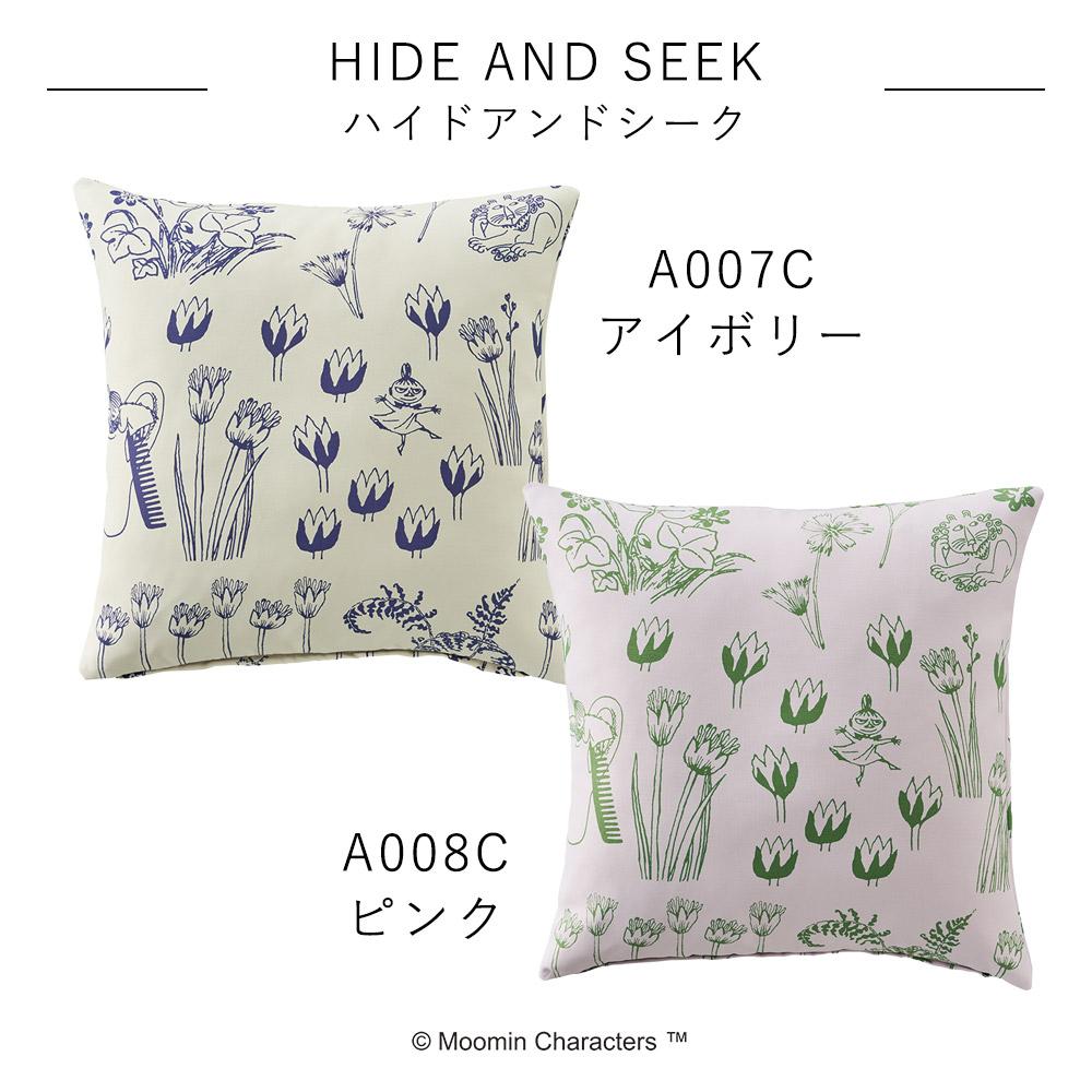 【ハイドアンドシーク】A007C/アイボリー、A008C/ピンク