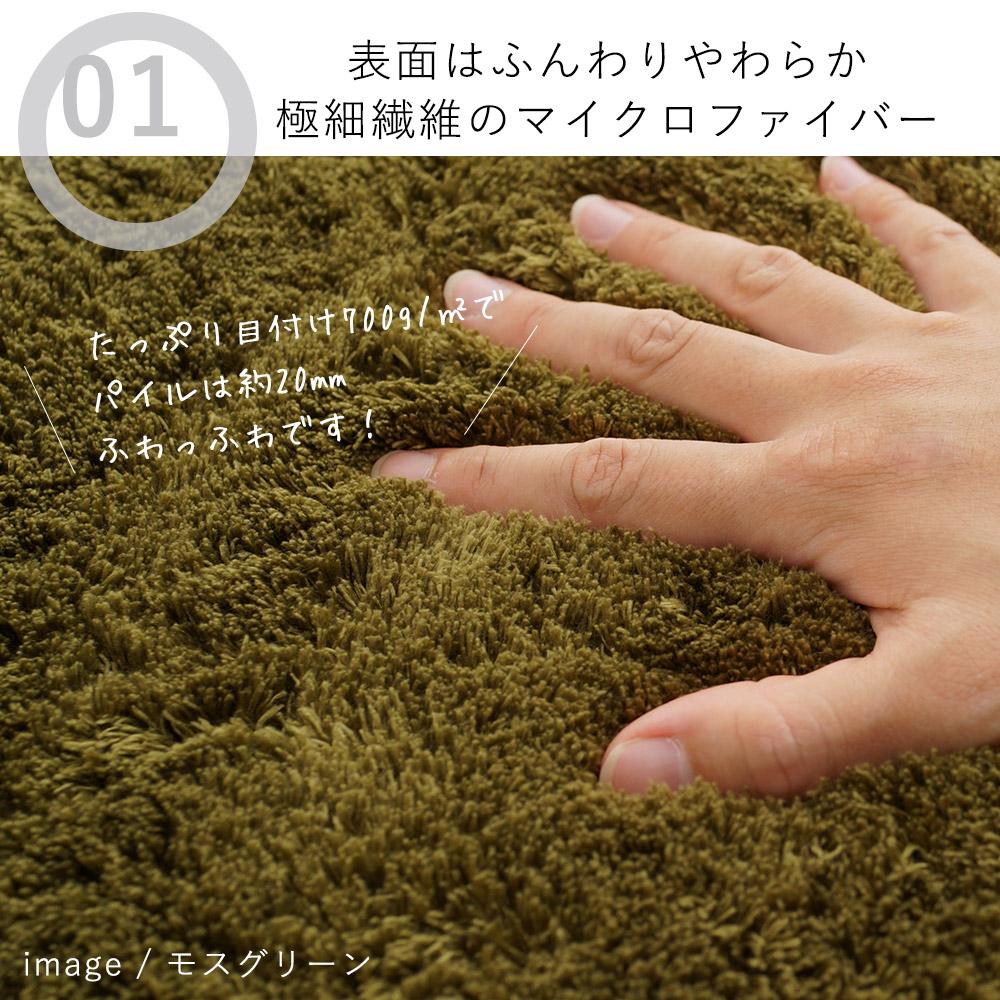 表面はふんわりやわらか極細繊維のマイクロファイバー