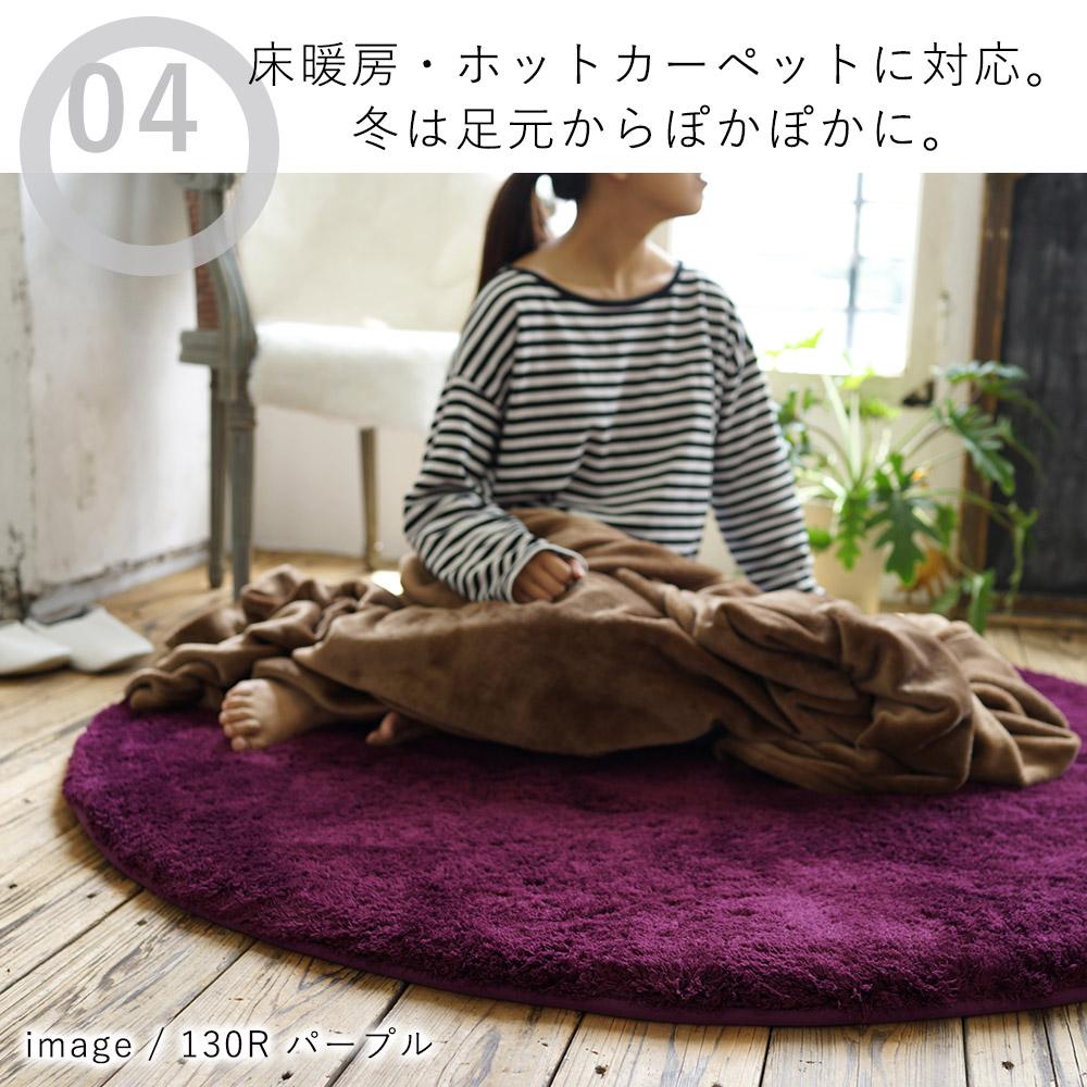 床暖房・ホットカーペットにも対応しています。